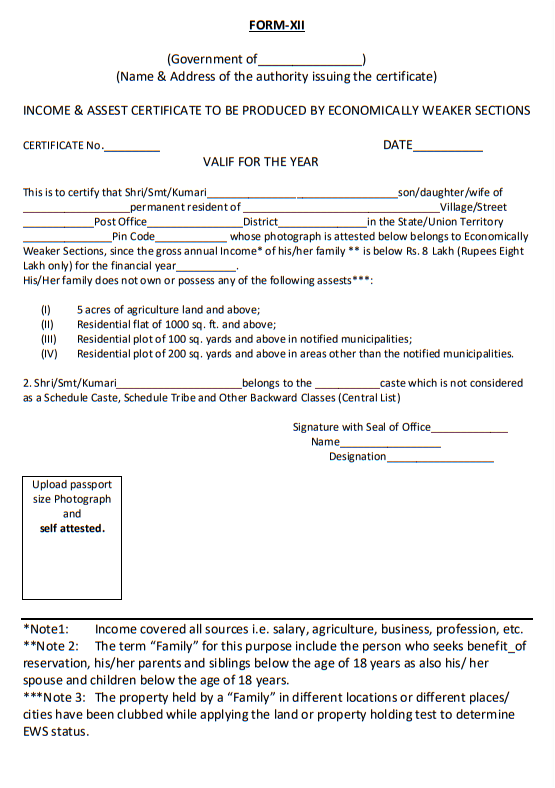 Form-XII – Income Aassest EWS – Certificate to be Produced by Economically Weaker Sections