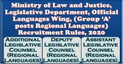 group-a-posts-regional-languages-recruitment-rules-2020