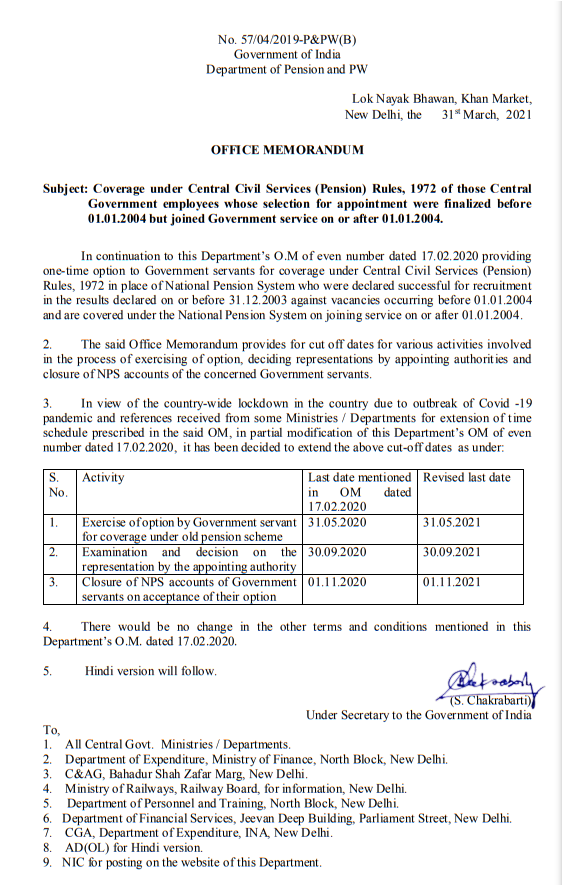 NPS to OPS: Coverage under CCS (Pension) Rules, 1972 of selection finalized before 01.01.2004 but joined on or after 01.01.2004: DoP&PW Order dt 31st March, 2021