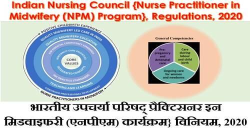 Nurse Practitioner in Midwifery (NPM) Program Regulations, 2020 – INDIAN NURSING COUNCIL NOTIFICATION  6th January, 2021