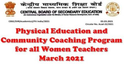 physical-education-and-community-coaching-program-for-all-women-teachers-march-2021
