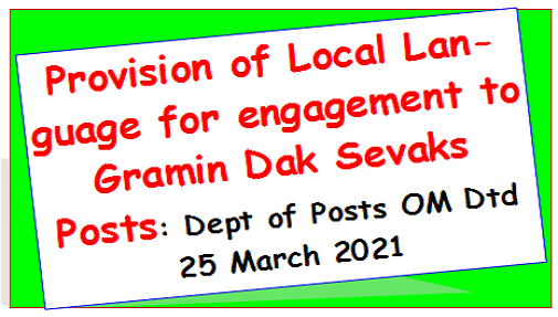 Provision of Local Language for engagement to Gramin Dak Sevaks Posts: Dept of Posts OM Dtd 25 March 2021