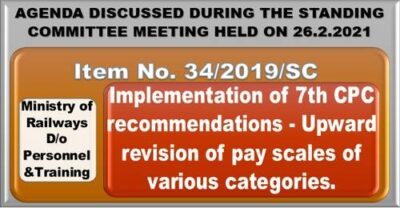 7th-cpc-recommendations-upward-revision-of-pay-scales-of-various-categories-of-indian-railway