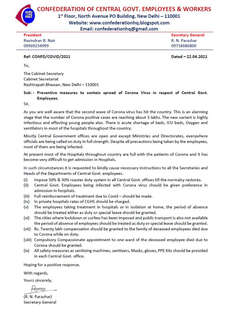 Absence due to Covid treatment, Isolation, Curfew, Lockdown etc. should be treated as duty or special leave – Confederation writes to the Cabinet Secretary