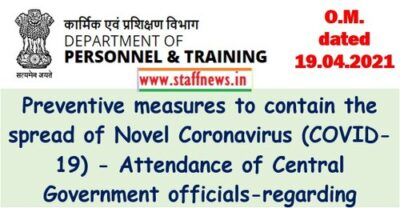attendance-of-central-government-officials-dopt-om-dated-19-04-2021