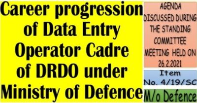 career-progression-of-data-entry-operator-cadre-of-drdo-under-ministry-of-defence