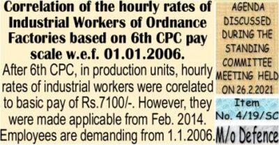 correlation-of-the-hourly-rates-of-industrial-workers-of-ordnance-factories-based-on-6th-cpc-pay-scale-w-e-f-01-01-2006