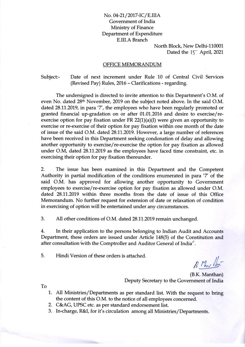 Date of next increment under Rule 10 of CCS (RP) Rules, 2016 – One more opportunity to exercise/re-exercise option by DoE OM dt 15.04.2021