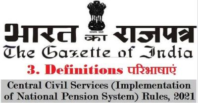 definitions-central-civil-services-implementation-of-national-pension-system-rules-2021