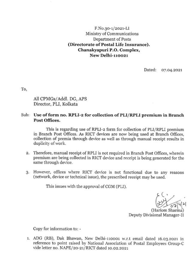Discontinuation of manual receipts for collection of PLI/RPLI premium in at Branch Post offices
