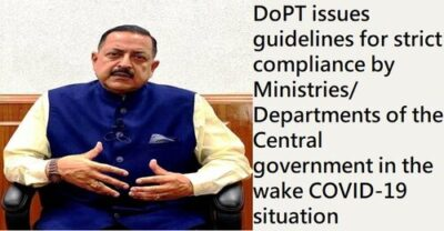 dopt-issues-guidelines-for-strict-compliance-by-ministries-departments