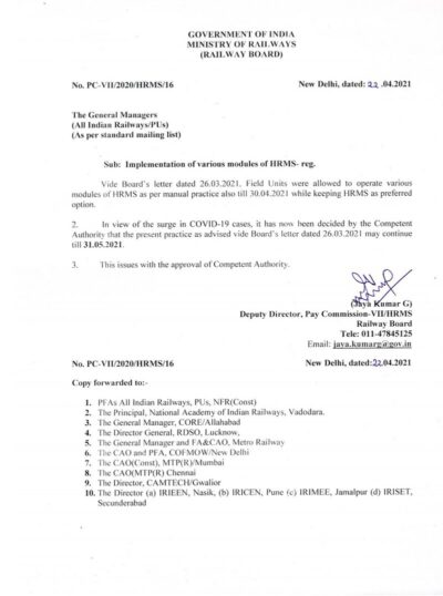 extension-of-deadline-for-issuance-of-manual-pass-to-railway-employees-till-31-05-2021