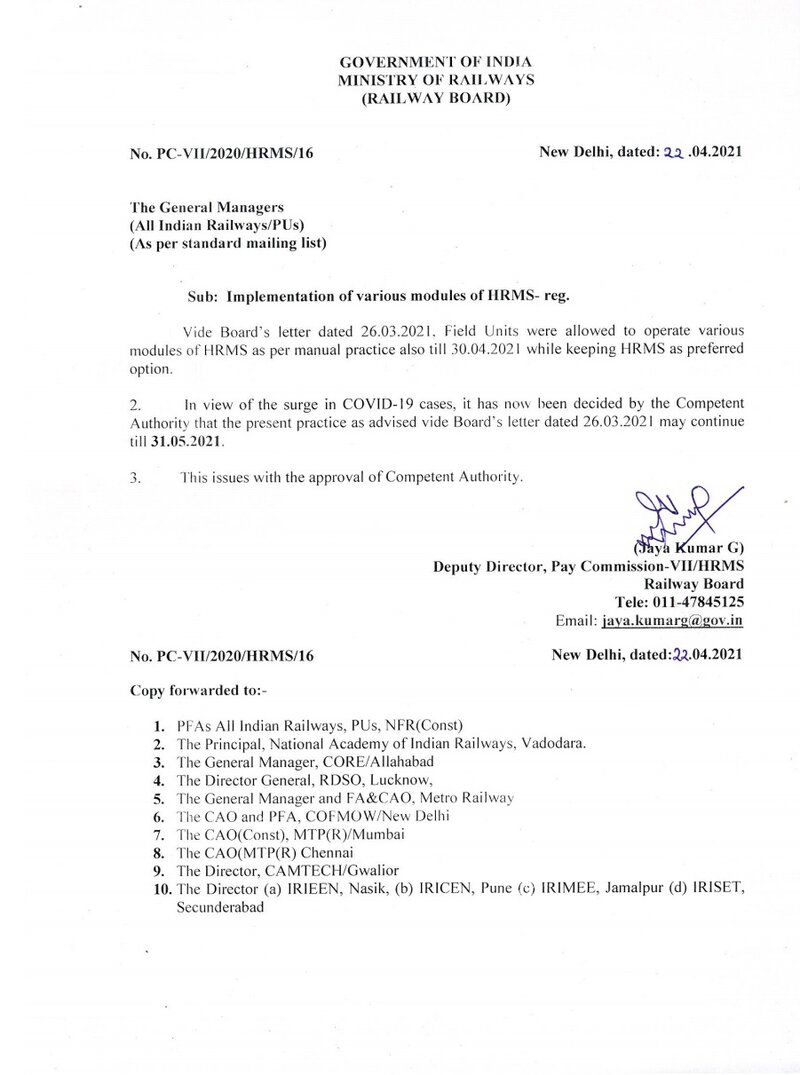 Extension of deadline for issuance of manual pass to Railway Employees till 31-05-2021: Implementation of various modules of HRMS