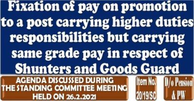 fixation-of-pay-on-promotion-to-a-post-carrying-higher-duties-responsibilities