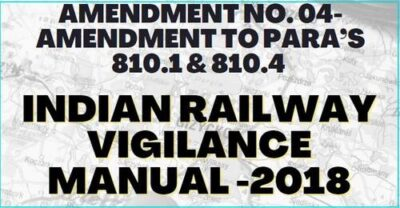 indian-railway-vigilance-manual-amendment-no-04