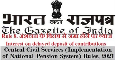 interest-on-delayed-deposit-of-contributions-rule-8-of-nps-rules-2021