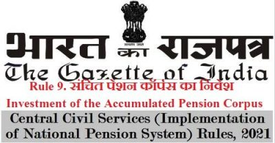 investment-of-the-accumulated-pension-corpus-rule-9-of-nps-rules-2021