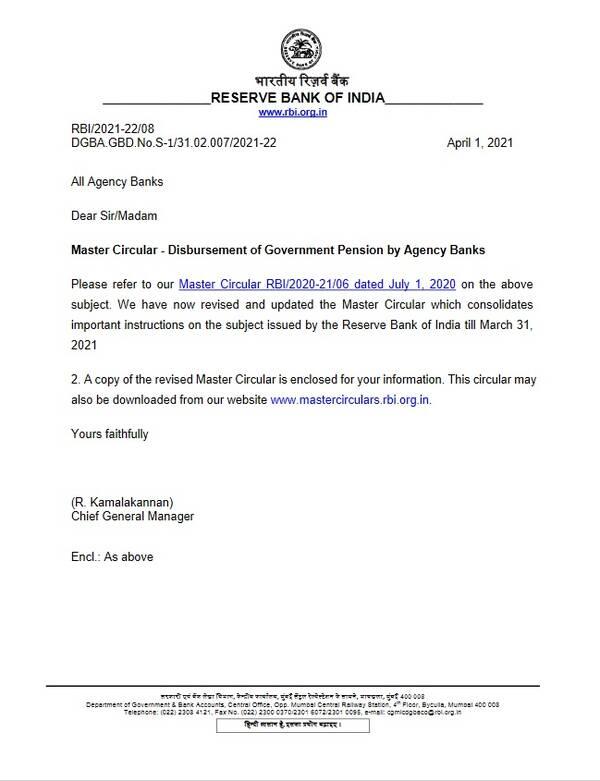 Master Circular – Disbursement of Government Pension by Agency Banks: RBI Circular 1st April, 2021