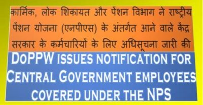 notification-for-central-government-employees-covered-under-the-nps