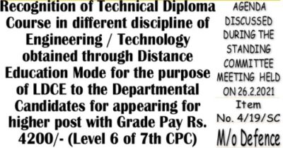 recognition-of-technical-diploma-course-obtained-through-distance-education-mode-for-ldce