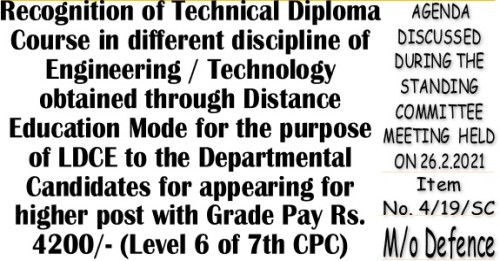 Recognition of Technical Diploma Course obtained through Distance Education Mode for LDCE for higher post with GP 4200/-(Level 6 of 7th CPC)
