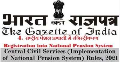registration-into-national-pension-system-central-civil-services-implementation-of-national-pension-system