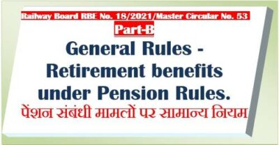 retirement-benefits-under-pension-rules-general-rules-part-b