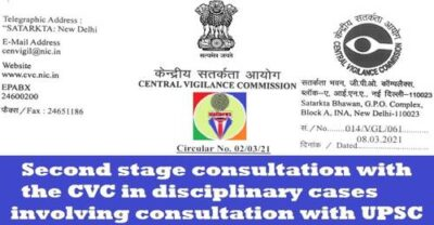 second-stage-consultation-with-the-cvc-in-disciplinary-cases-involving-consultation-with-upsc