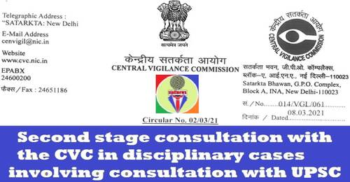 Second stage consultation with the CVC in disciplinary cases involving consultation with UPSC: CVC Circular No. 02/03/21