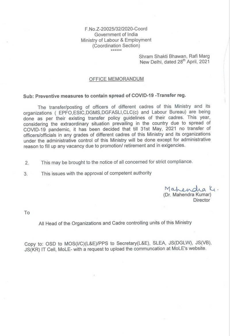 Transfer/posting of officers of EPFO, ESIC, DGMS, DGFASLI, CLC(c) and Labour Bureau deferred till 31st May 2021: Labour Ministry