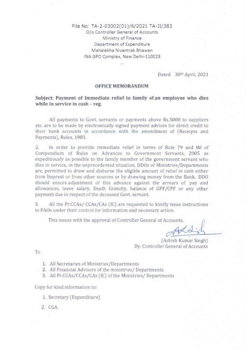 Payment of Immediate relief to family of an employee who dies while in service in cash: FinMin OM 30.04.2021
