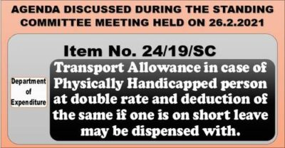transport-allowance-in-case-of-physically-handicapped-person-at-double-rate-and-deduction