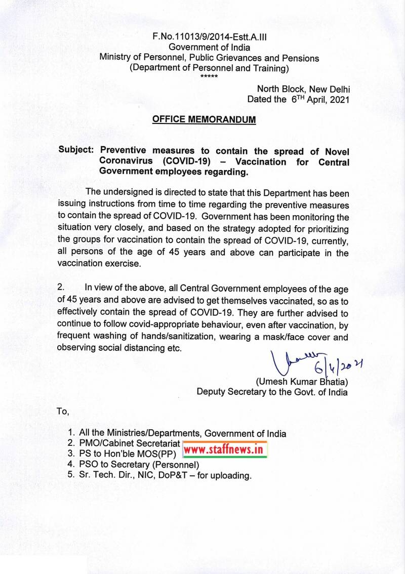 Vaccination for Central Government employees regarding – DoP&T orders on 06.04.2021