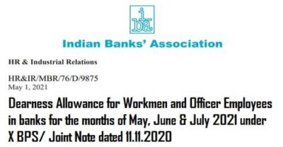 dearness-allowance-from-may-to-july-2021-25-69-in-bank
