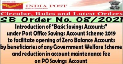 introduction-of-basic-savings-accounts-under-post-office-savings-account-scheme-2019