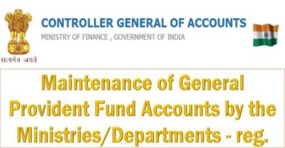 maintenance-of-general-provident-fund-accounts-by-the-ministries-departments